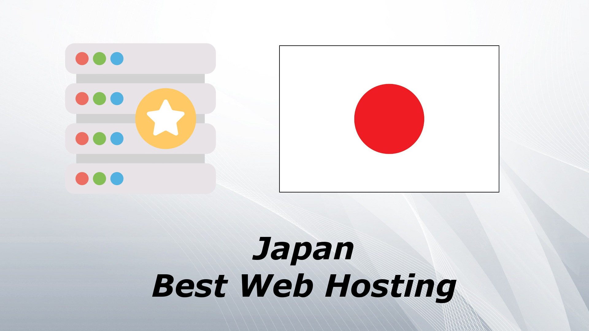 Japan Best Web Hosting